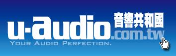 u-Audio